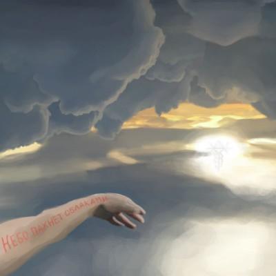 LimREC070 | Yaooo – Небо Пахнет Облаками