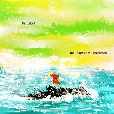 LimREC057 | Batiskaff – На Спинах Касаток